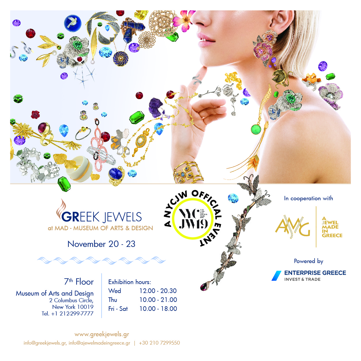 GREEK JEWELS MAD e invite 01